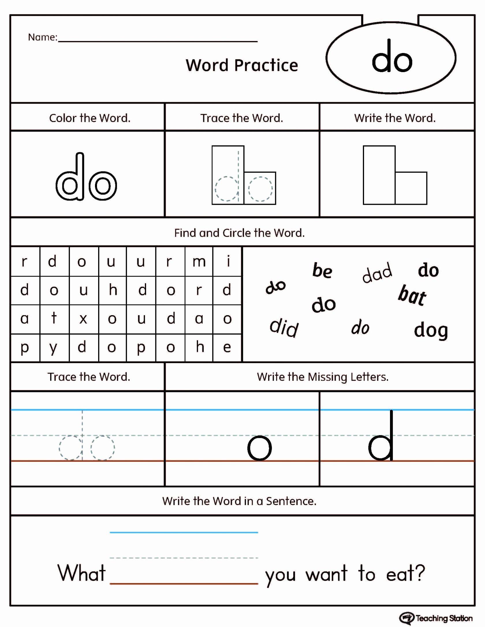Preschool Reading Worksheets