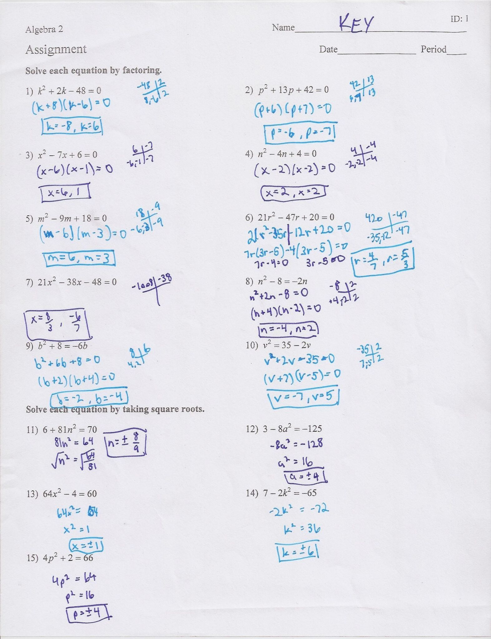 Worksheet Using Quadratic Formula