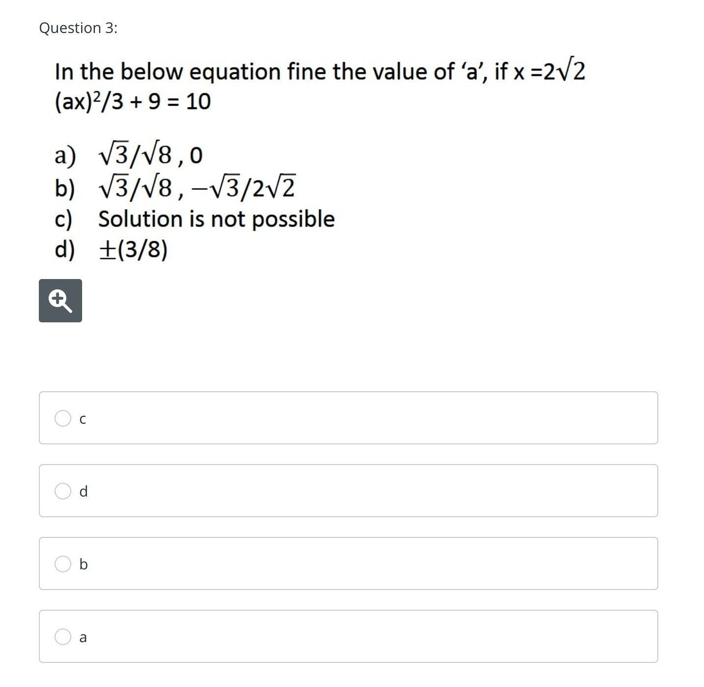 Solving Quadratic Inequalities Worksheet