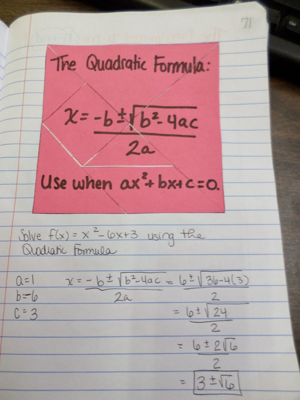 Solving Quadratic Inequalities Worksheet