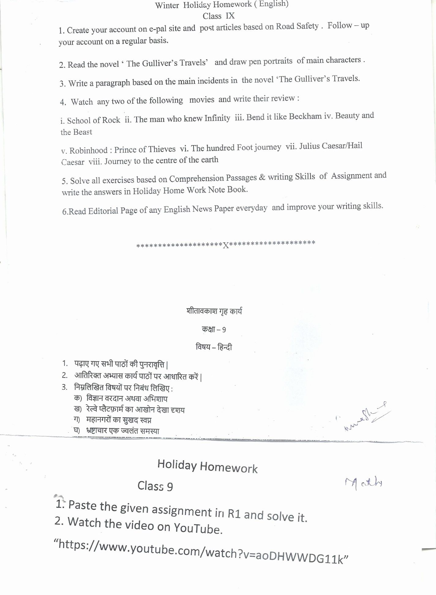 Speed And Velocity Worksheet Answer Key