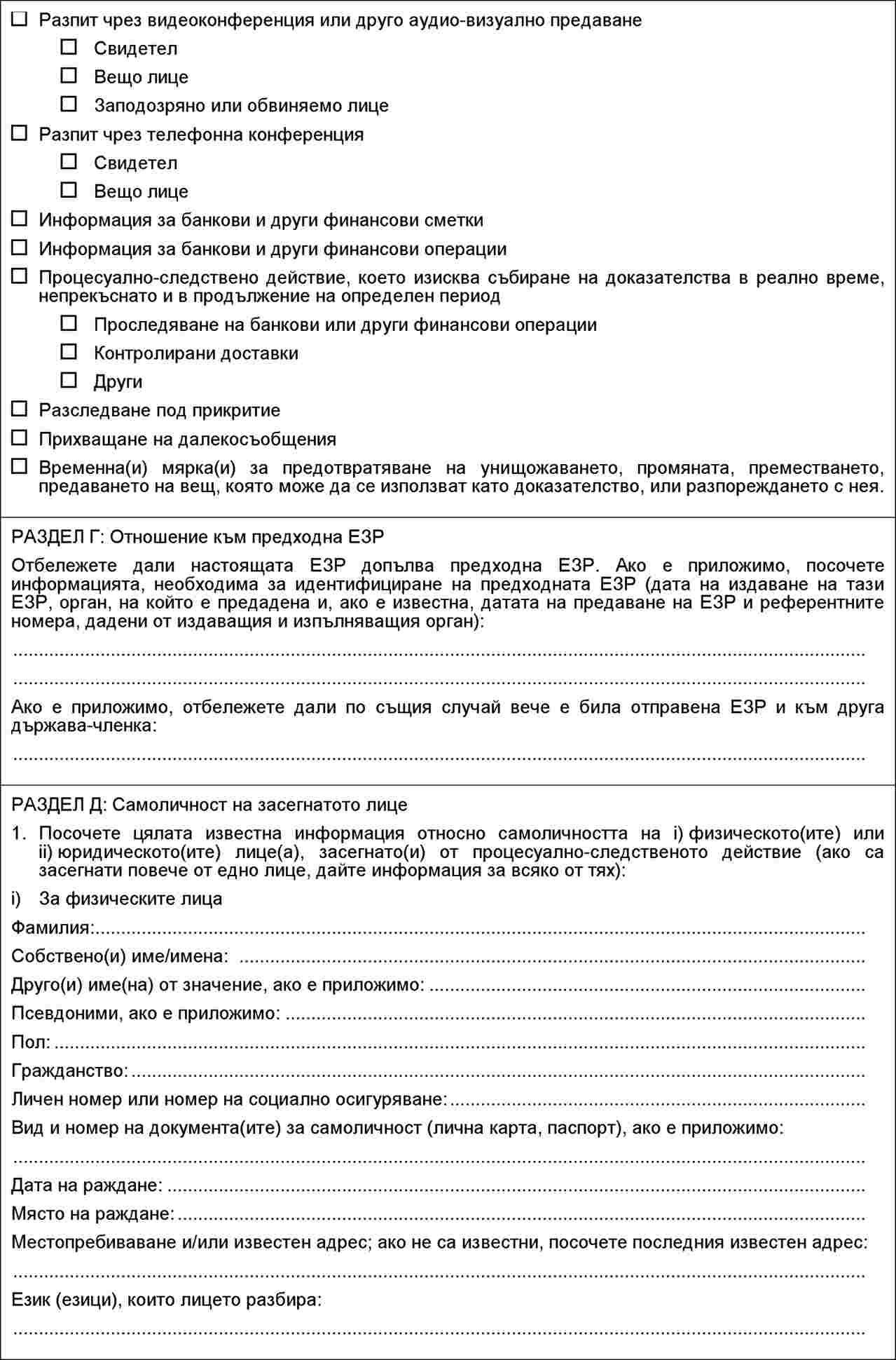 Transcription And Translation Practice Worksheet Answer Key