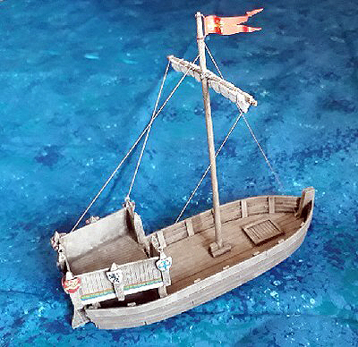 picture of miniature ship