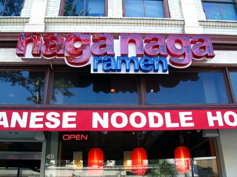 Naga Naga Ramens new sign is installed quickly after restaurant opening in Old Pasadena