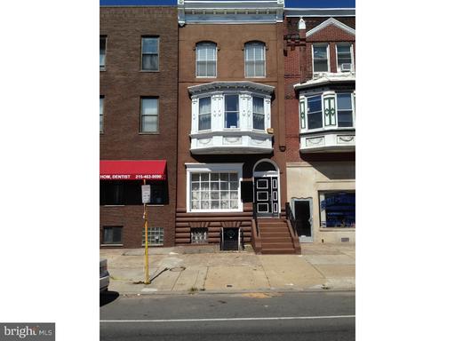 Property for sale at 1522 S Broad St, Philadelphia,  Pennsylvania 19146