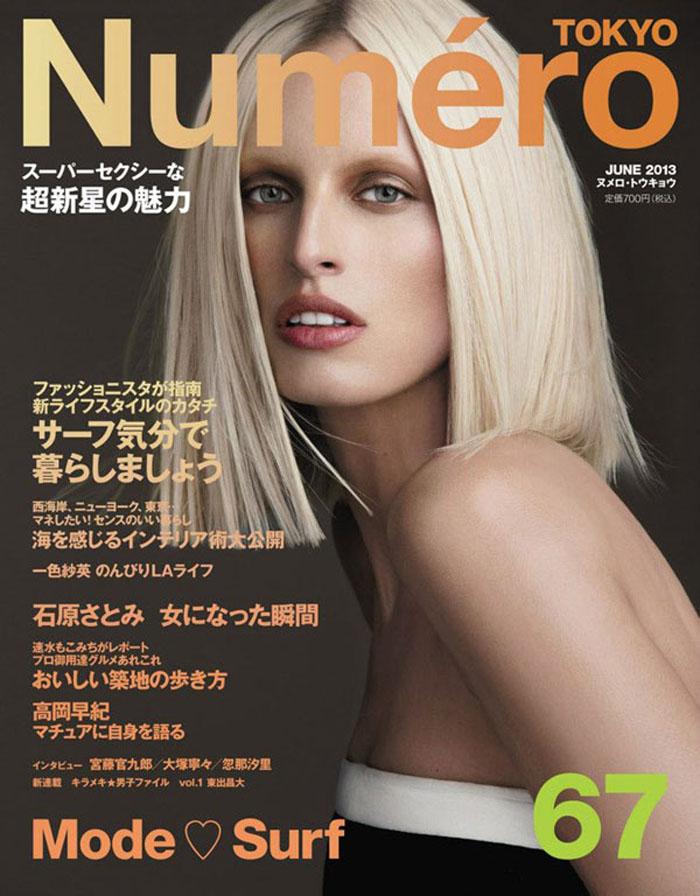 karolina-kurkova-numero-tokyo-cover
