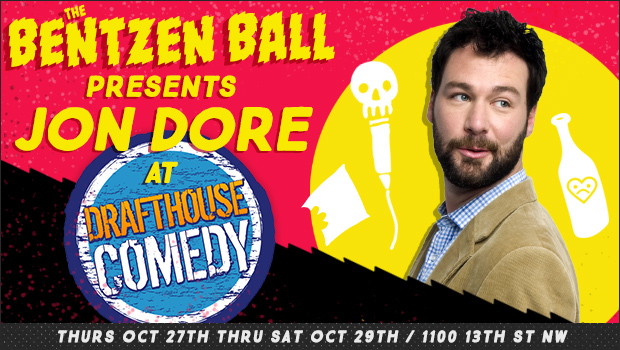 bb2016-jondore-web-flyer-620x350-1