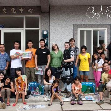Volcano class! Photo courtesy 蘇嘉琦