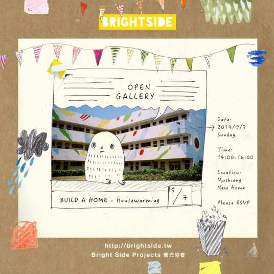 Bright Side Projects 20140907 Housewarming