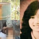 古田 順子さん。30年後に殺人未遂で逮捕された犯人