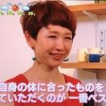 NHKあさイチ出演に対しての思い