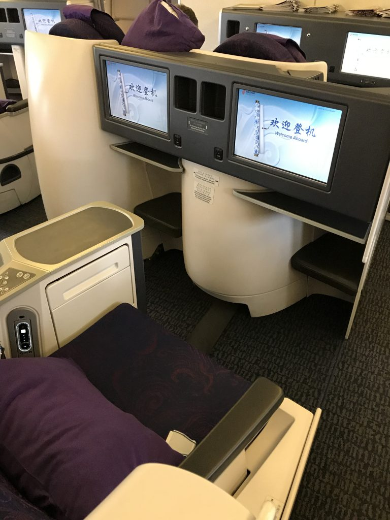 Air China Business class entertainment
