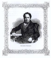 Tischendorf Konstantin Bild Illustrierte 1859.JPG
