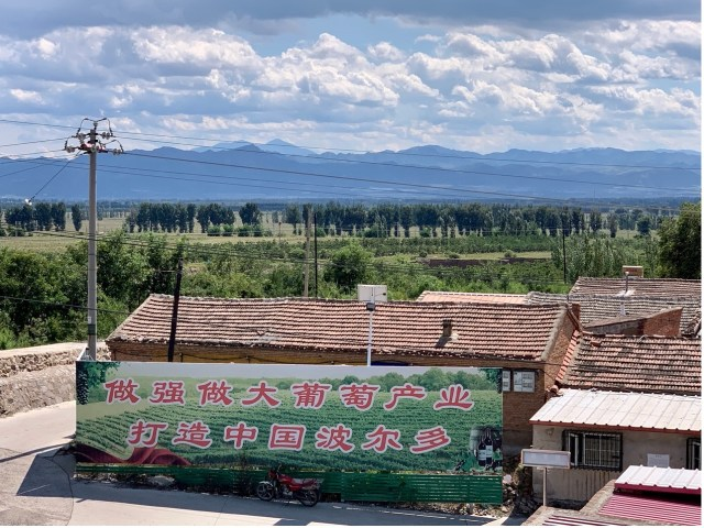"""A sign reading """"Creating China's Bordeaux"""" is prominently displayed in a Huailai village, reflecting the region's lofty ambitions. (Photo by Zekun Shuai)"""
