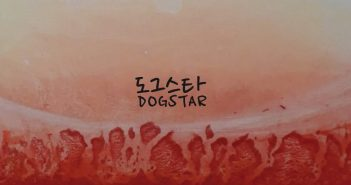 Dogstar announce first release with Damnably