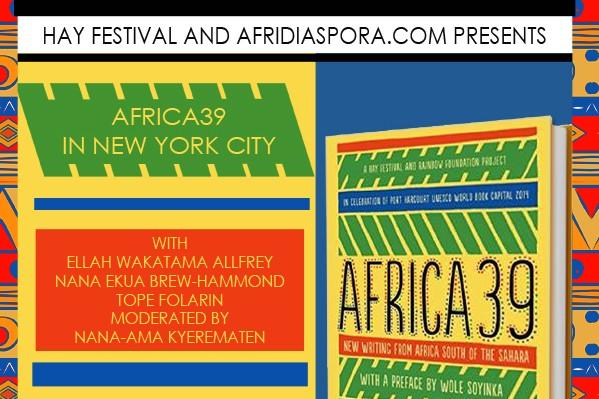 Event - 2Africa600