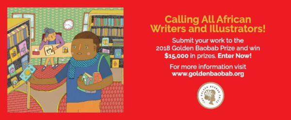 2018 Golden Baobab Prize Banner _