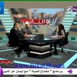 """رد الشيخ إسلام النواوي على مذيعة قالت أنا ألبس """"الحجاب"""" وقت الصلاة فقط"""
