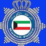 الداخلية: ضبط الجاني الذي أطلق النار على المجني عليه في منطقة أسواق الجهراء وإصابته