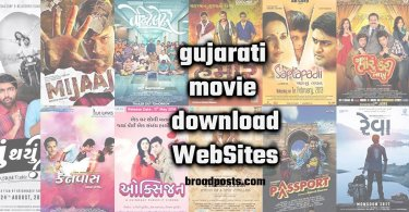 Gujarati movie download banner-min