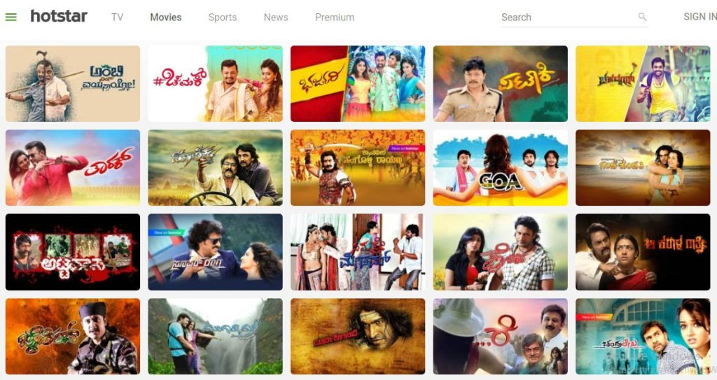 full kannada movies download