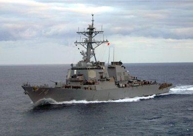 USS McFaul (DDG 74) (U.S. Navy photo)