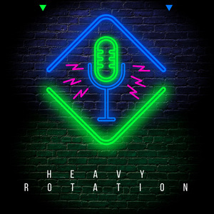 Submit 1 Song to Heavy Rotation