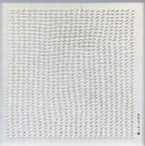 Hiromi Ashlin White Cranes 48x48 Origami on Panel
