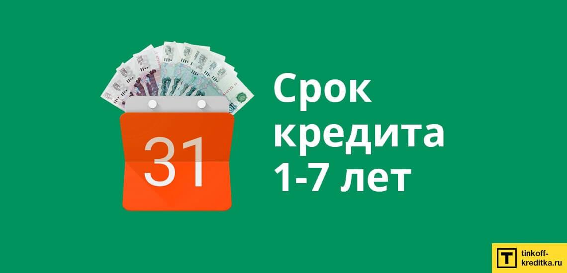 яндекс банк онлайн личный кабинет