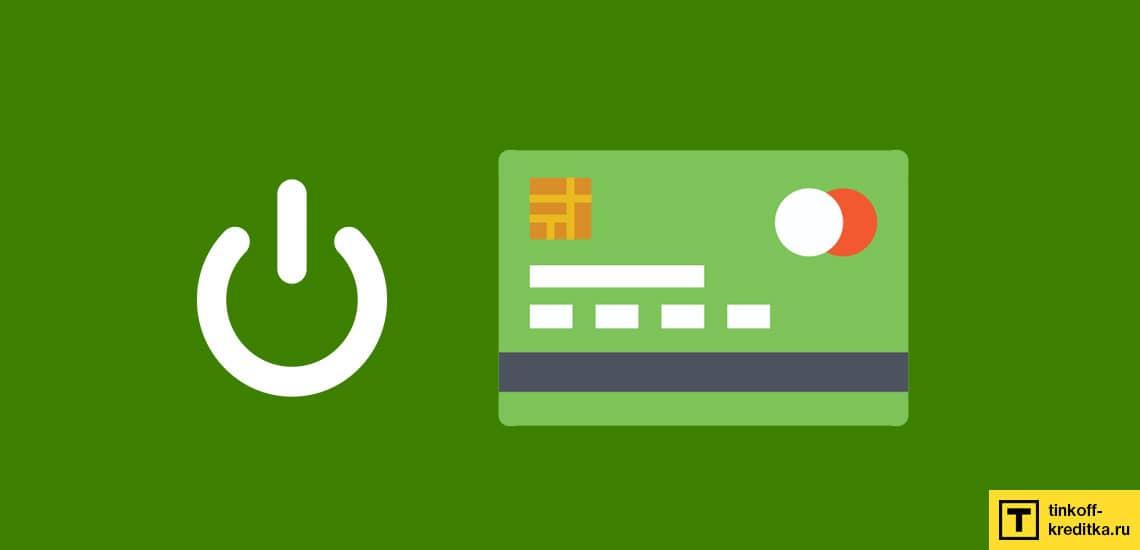 De ce aveți nevoie de o activare de credit și trebuie să activați?