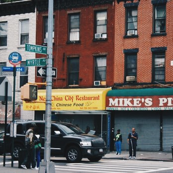 Mike's Pizzeria is your typical neighborhood pizza joint. For as far back as I can remember, it's been on the corner of Tompkins and Myrtle, right where I grew up. This spot isn't just local, it's good. Just footsteps from where myself and some guy named Shawn Carter grew up, this place is a true gem.