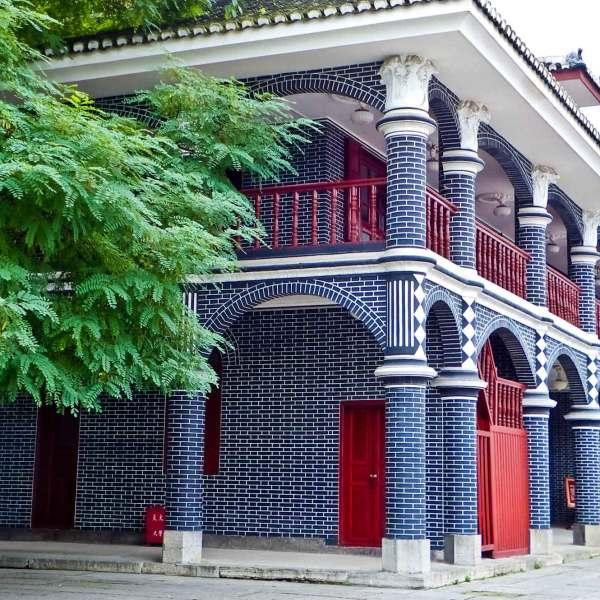 Zunyi Conference Site