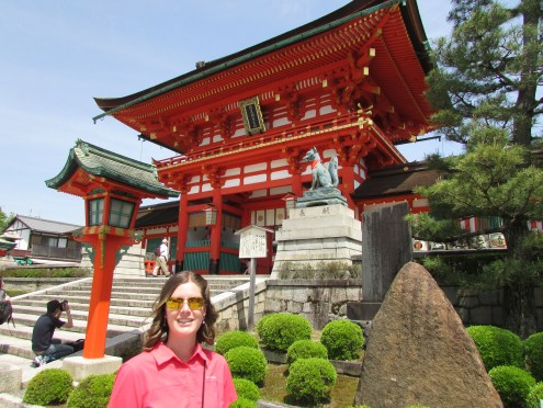 Outside the main entrance fo Fushimi Inari-taisha