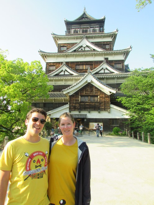 Outside Hiroshima Castle