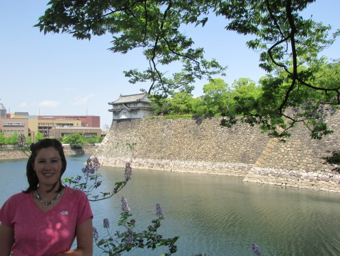 Outside the outer moat of the Osaka Castle area