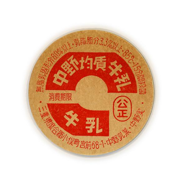 8月25日大韓民国編牛乳キャップ