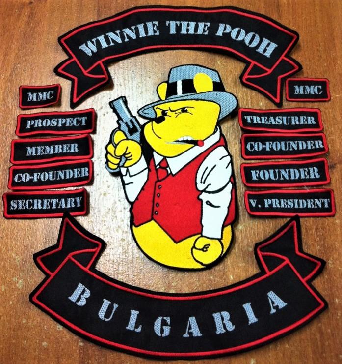Winnie The Pooh Bulgaria