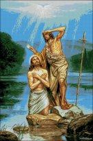 1268247453_goblenset-775-botezul-lui-iisus