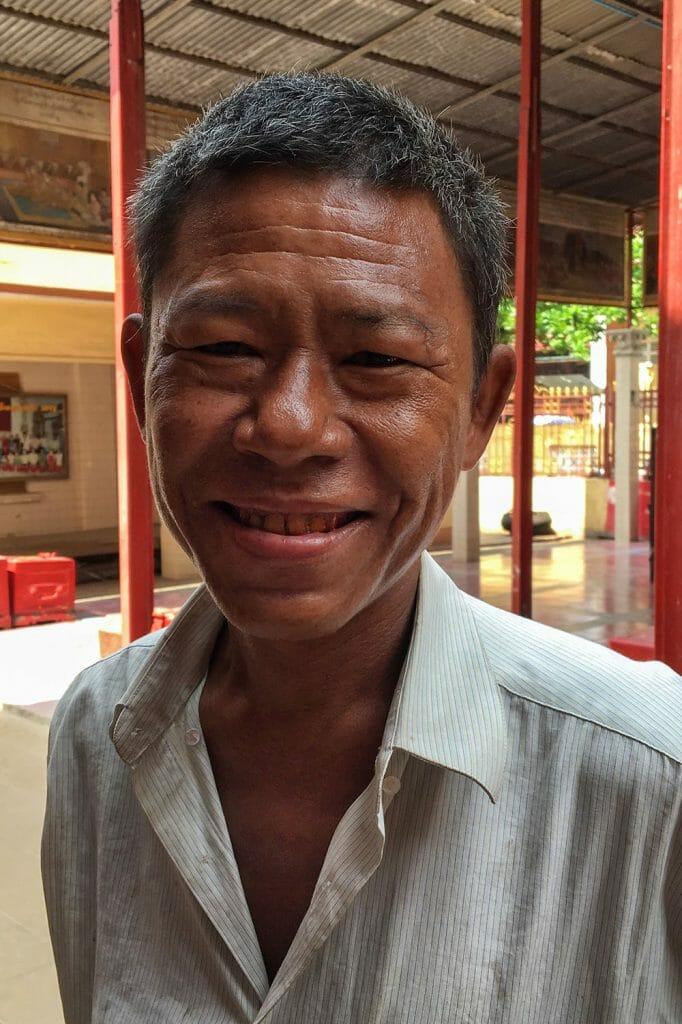 Bettle Leaf Smile Myanmar Burma