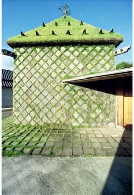 UL to discuss Japanese Architecture (photo via U of L)
