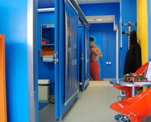 Salon bronzare BlueBox Judetean