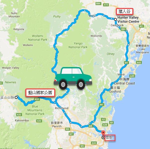 雪梨與獵人谷相對位置圖