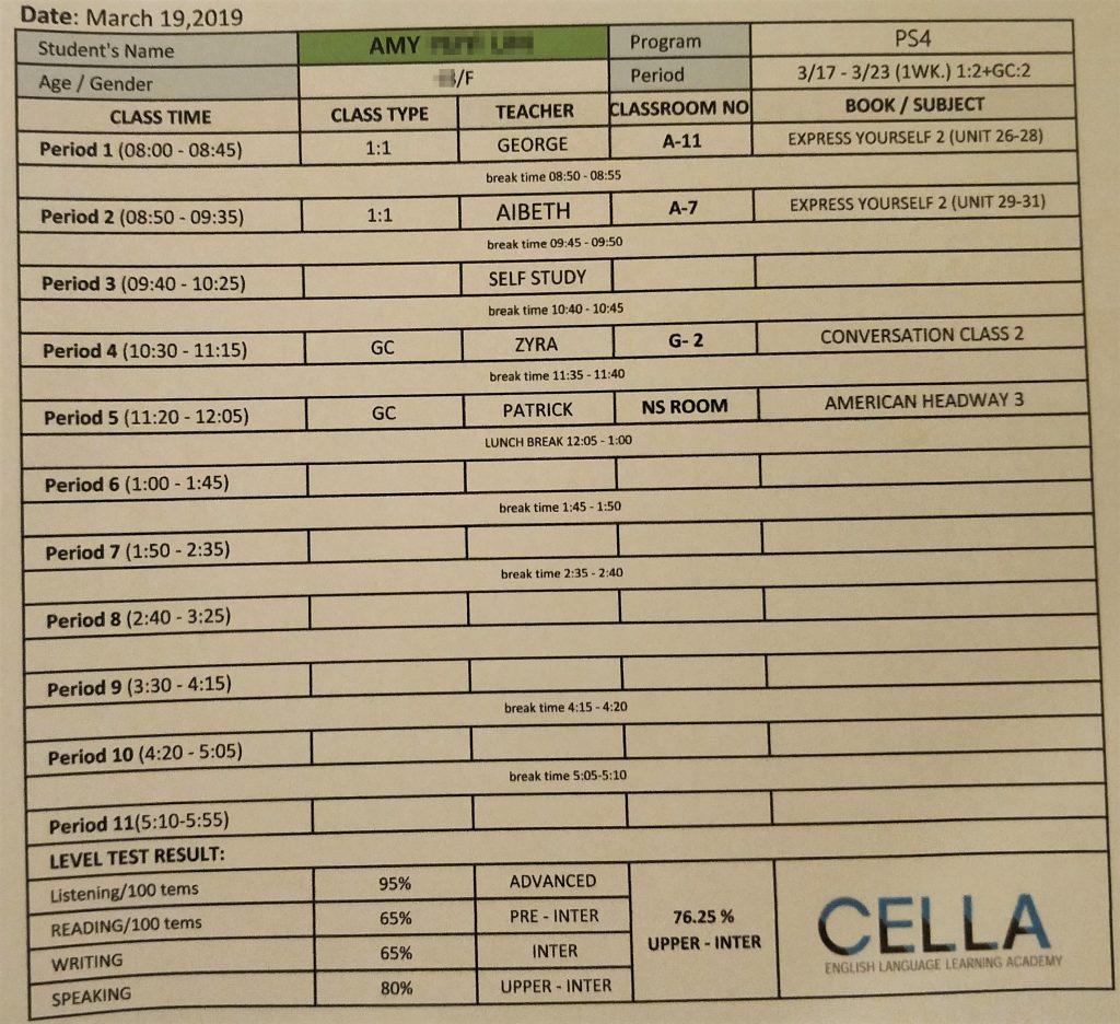 学生课表和分班测验成绩