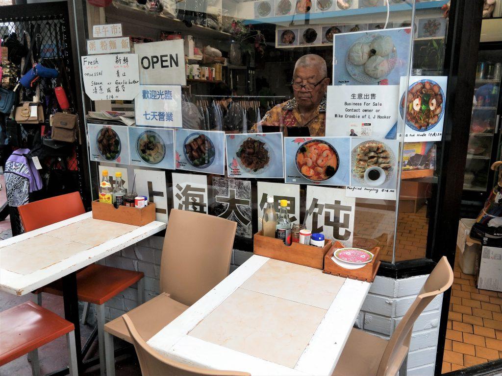 派希亚 (Paihia) 街上的中国餐厅