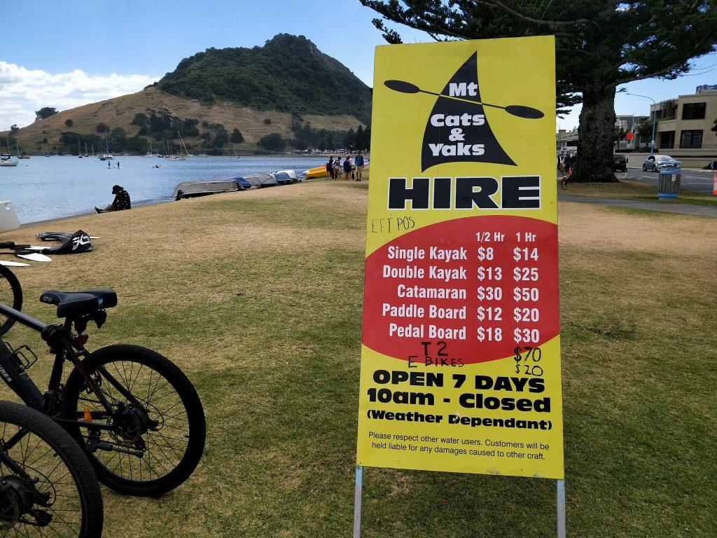 海邊租腳踏車的攤位