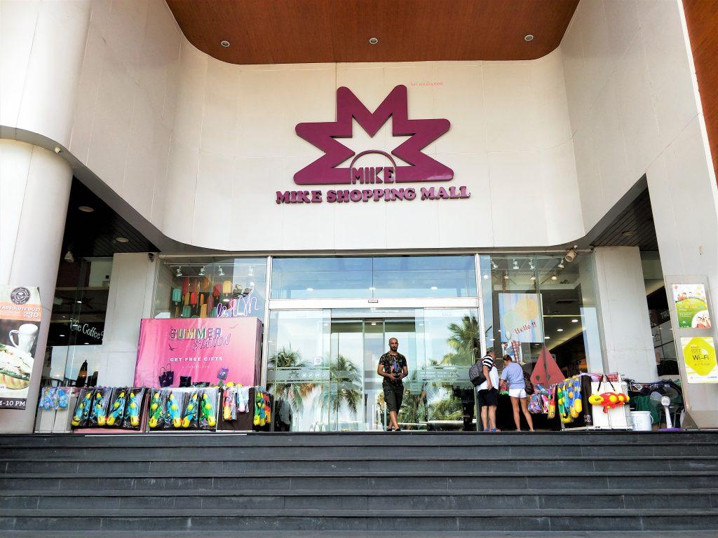曼谷岸上自由行 - Mike Shopping Mall