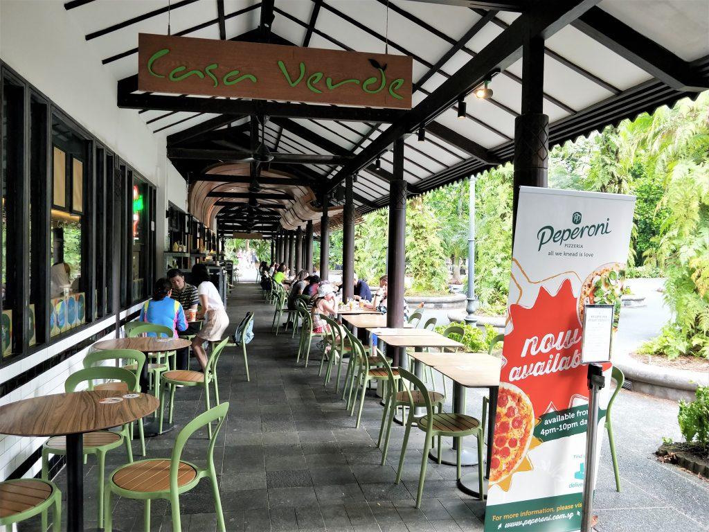 新加坡邮轮码头 - 新加坡植物园餐厅