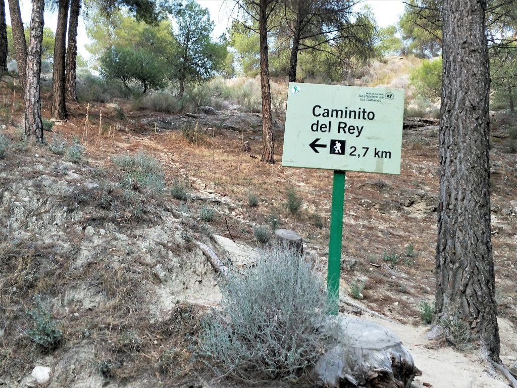 西班牙國王步道 - 步道2.7公里入口