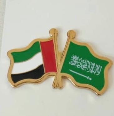 Uae Ksa Together Forever Brooch Brooch Design