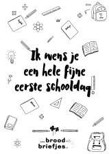 E1_B2S_grote_school1_fijne_dag